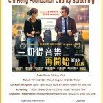 "Chi Heng Foundation's Charity Screening Of ""Begin Again"""