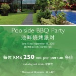 Poolside BBQ Party at Radisson Blu Hotel Pudong Century Park in Shanghai